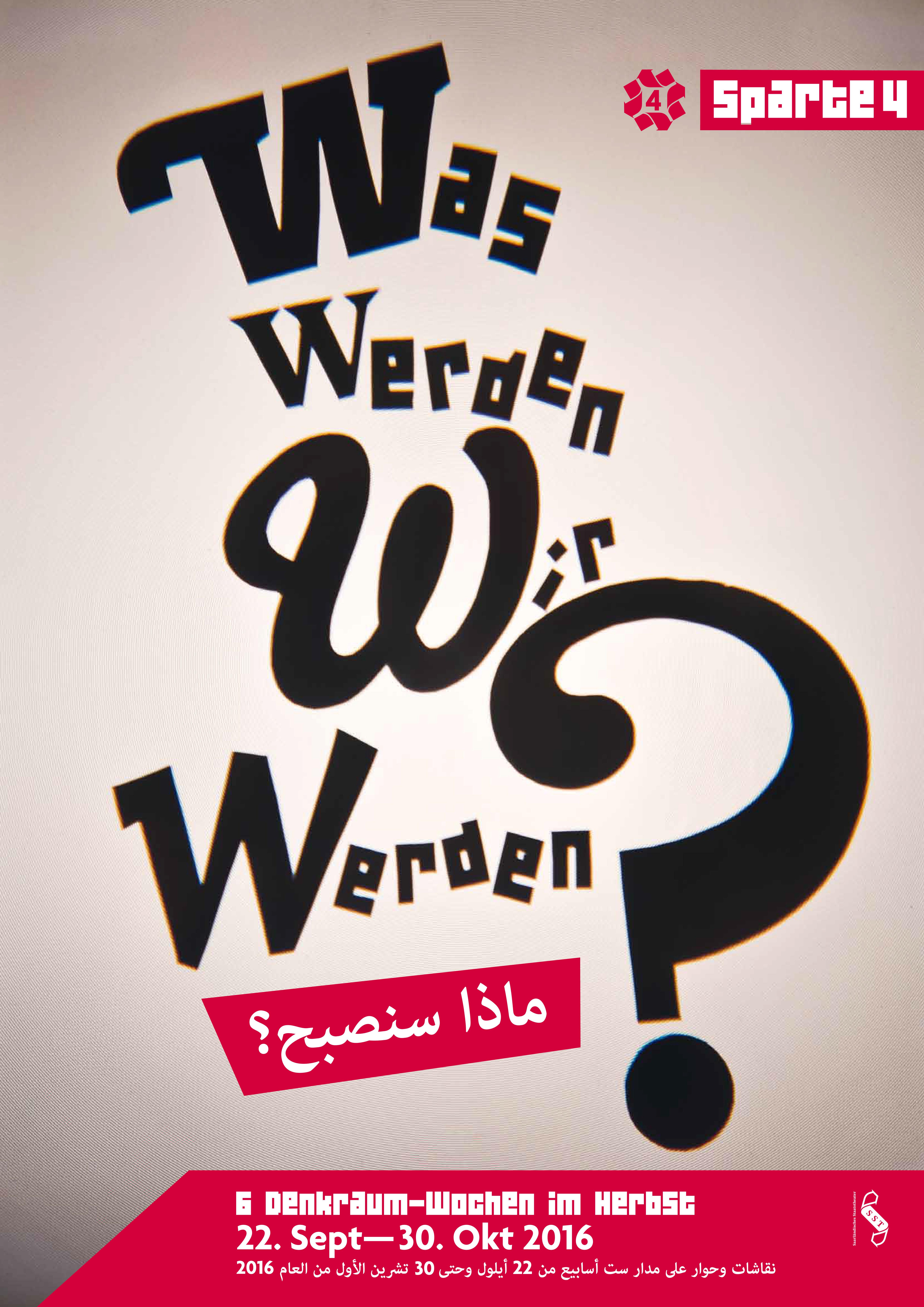 wwwwplakat